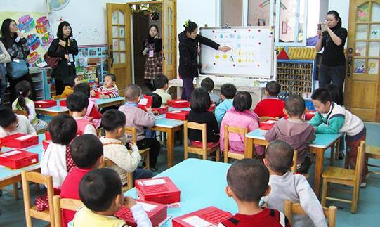Participants were conducting on-site observation in a Mainland kindergarten.